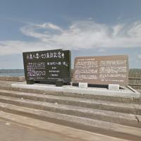 八橋海水浴場(やばせかいすいよくじょう)