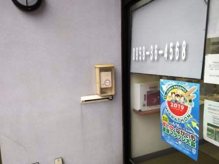 玄関の郵便受け